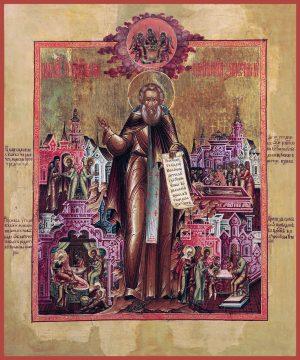 купить икону Макарий Желтоводский и Унженский