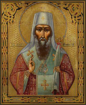купить икону Михаил Киевский
