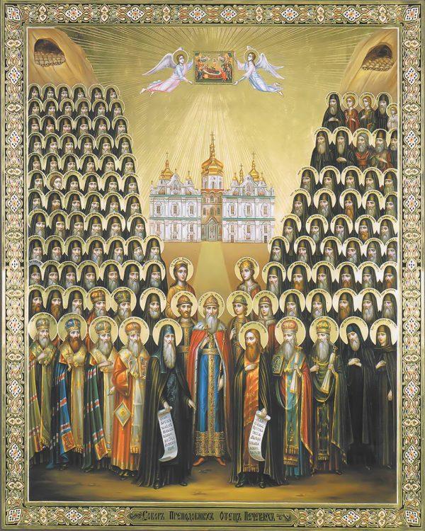 купить икону Собор Печерских святых