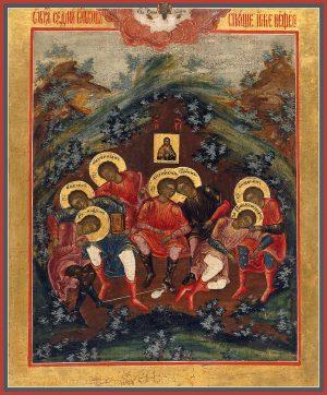 купить икону Семь Ефесских отроков