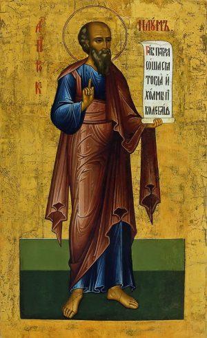 купить икону Наум пророк