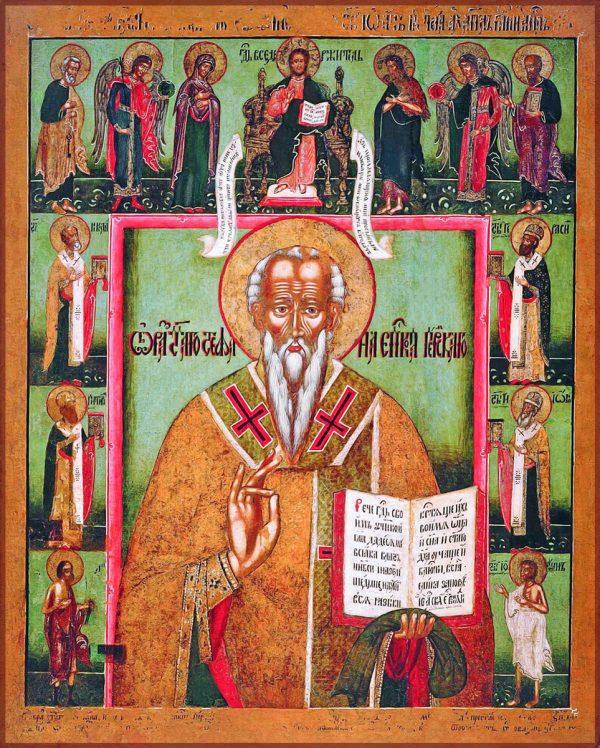 купить икону Стефан Пермский