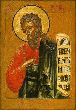 купить икону Иезекииль пророк