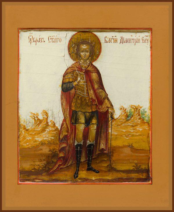 купить икону Димитрий Солунский