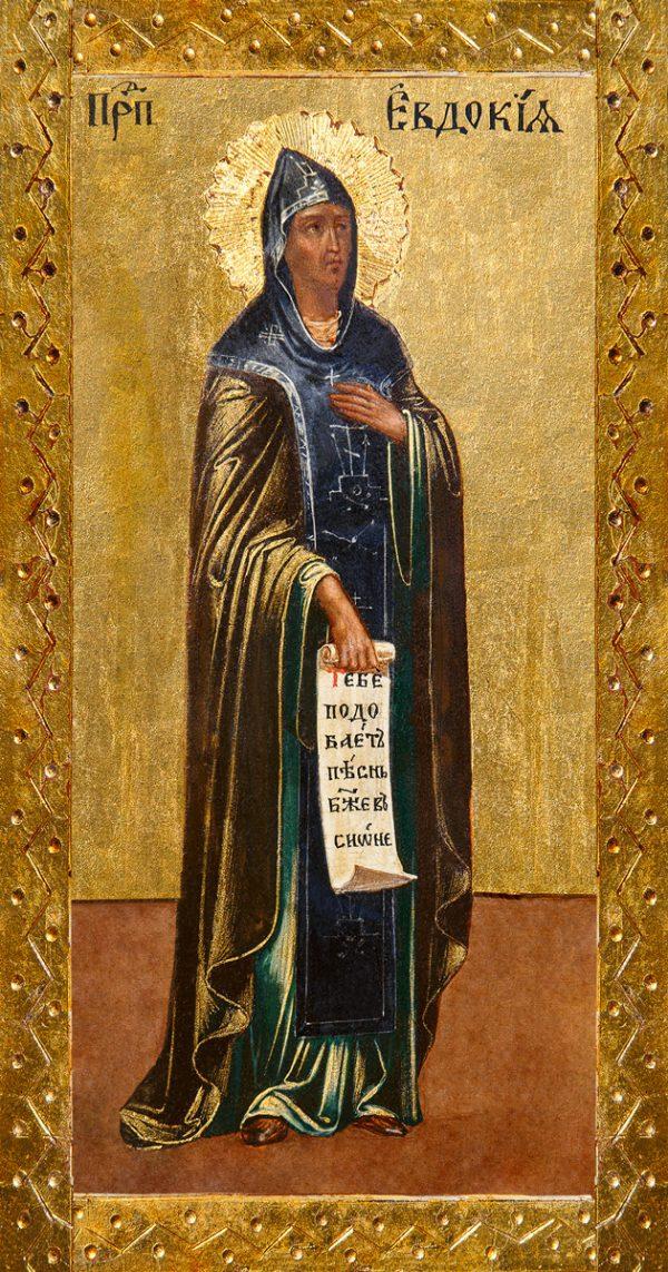 купить икону Евфросиния (Евдокия) Московская