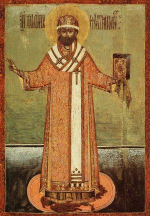 купить икону Филипп Московский