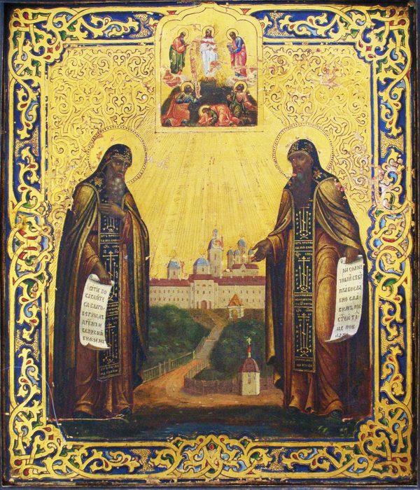 купить икону Сергий и Герман Валаамские