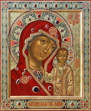 купить икону Казанской Божьей Матери