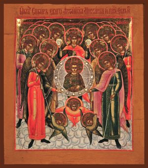 купить икону Собор Архангела Михаила