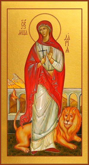 Мерная икона Дария (Дарья) Римская мученица