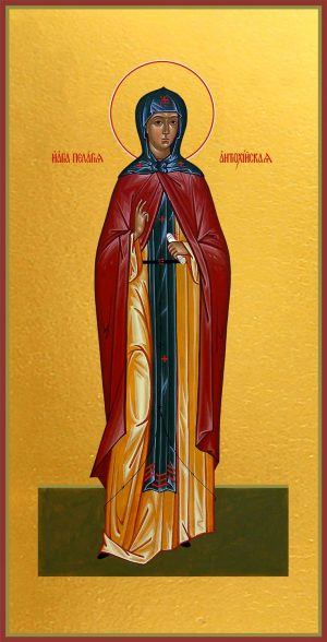Мерная икона Пелагия (Пелагея) Антиохийская преподобная
