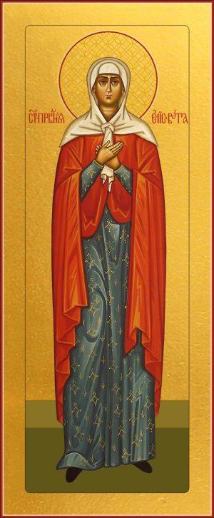 Мерная икона Елисавета Палестинская праведная