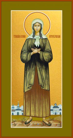 Мерная икона Ксения Петербургская блаженная