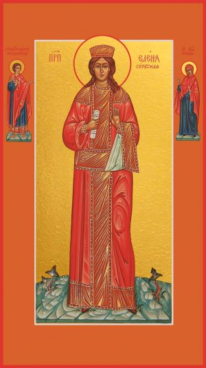 Мерная икона Елена Сербская благоверная княгиня