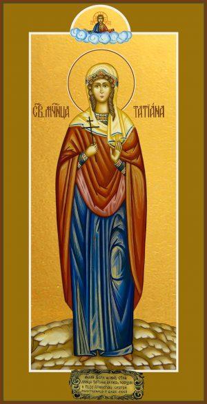 Мерная икона Татиана (Татьяна) мученица