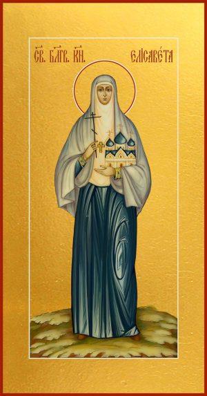 Мерная икона Елисавета преподобномученица, великая княгиня