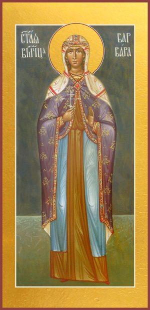 Мерная икона Варвара великомученица