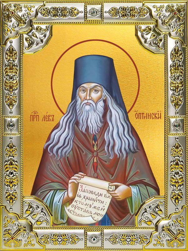 купить икону Лев Оптинский