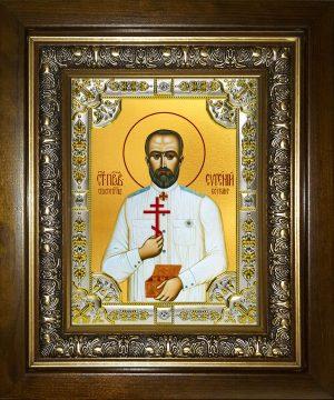 купить икону святой Евгений Боткин