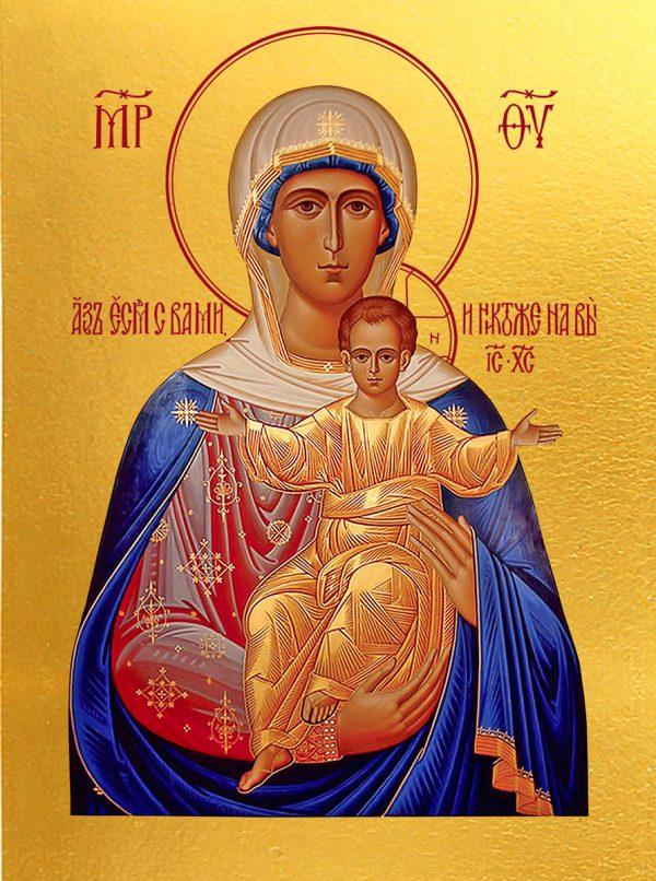 купить икону Божией Матери «Аз есмь с вами, и никтоже на вы»