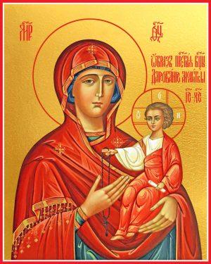 купить икону Божией Матери Дарование молитвы