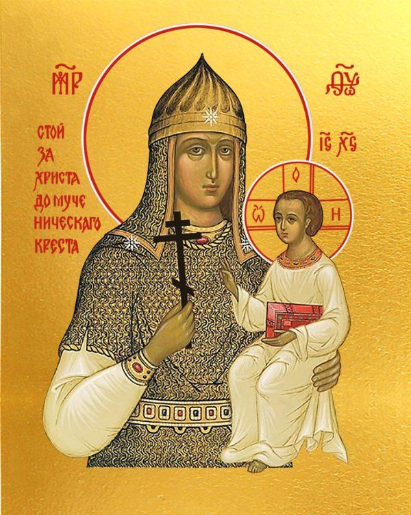 купить икону Божией Матери Взбранной Воеводе