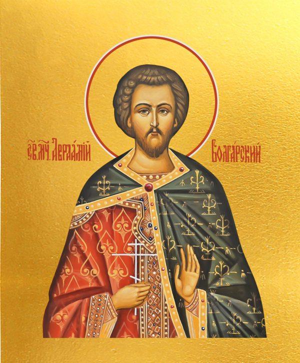 купить икону Авраамий Болгарский