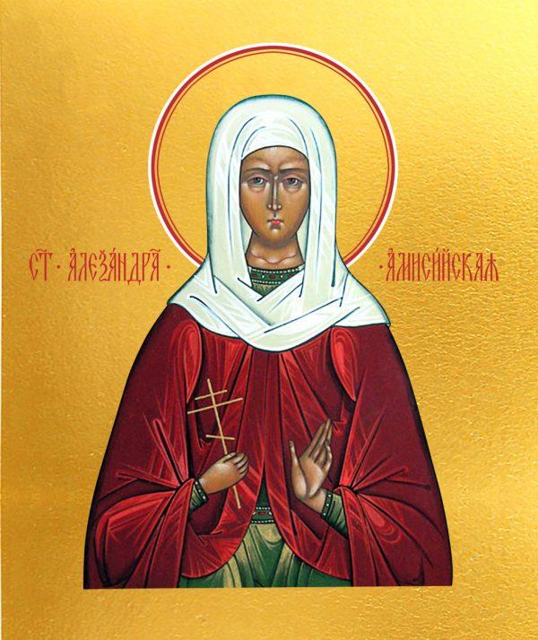 купить икону Александра Амисийская (Понтийская)
