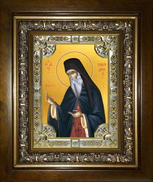 купить икону Никодим Святогорец