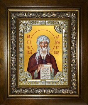 купить икону Иоанн Дамаскин
