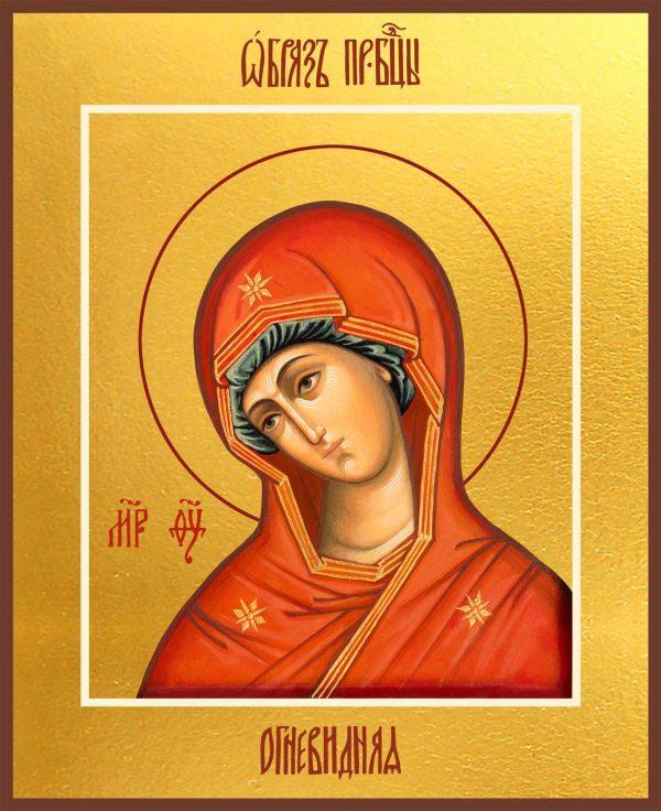 Купить Огневидную икону Божией Матери
