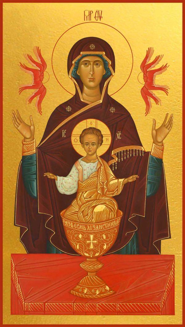 купить икону Божьей Матери Неупиваемая чаша