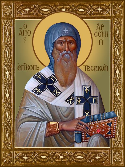купить икону Арсений Тверской