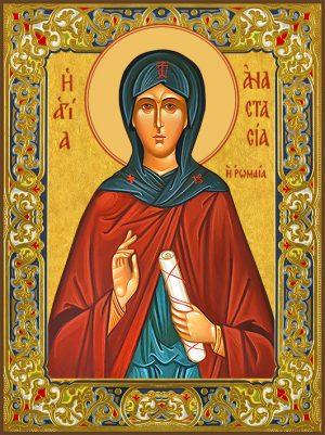 приобрести икону Анастасия Римляныня