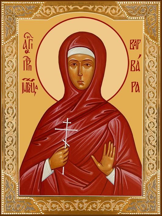 купить икону Варвара Алапаевская (Яковлева)