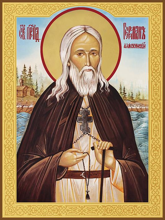 купить икону Герман Аляскинский