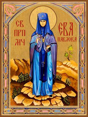 купить икону святой Ева (Павлова), игуменья
