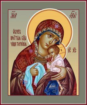 икону Чаша Терпения икона Божией Матери