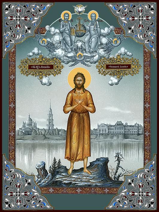 купить икону Алексий (Алексей), человек Божий