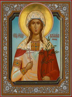 купить икону святая Антонина Кродамская, мученица, дева