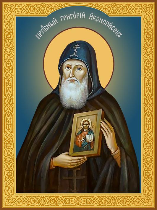 купить икону Григорий Печерский, иконописец