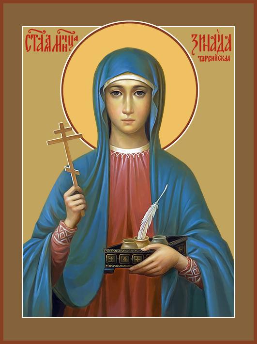 купить икону святая Зинаида Тарсийская