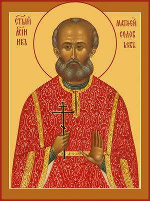 купить икону Матфей Соловьев, мученик