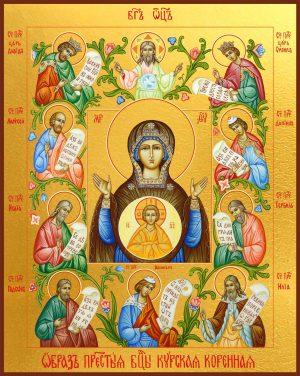 Купить икону Божьей Матери Курско-Коренная