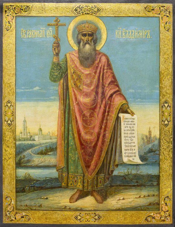 икону князя Владимира Великого
