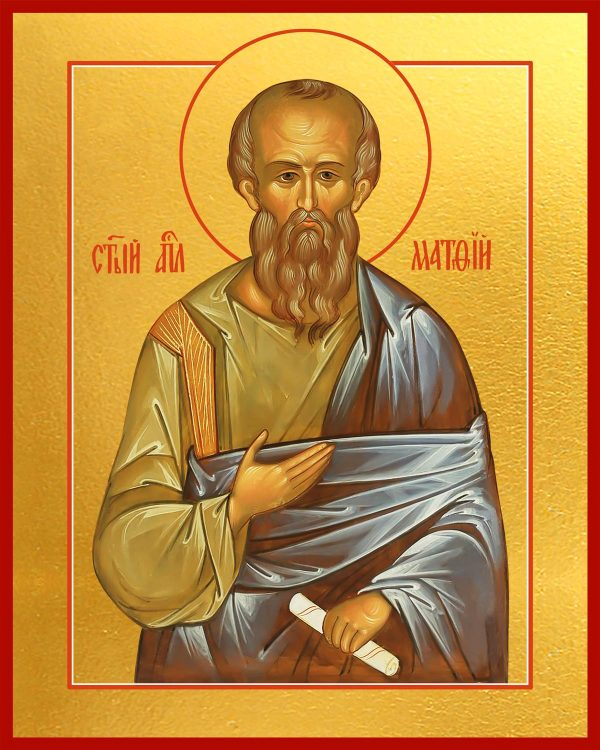 купить икону святого апостола Матфия (Матвея)