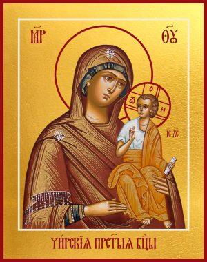купить икону Чирская икона Божьей Матери