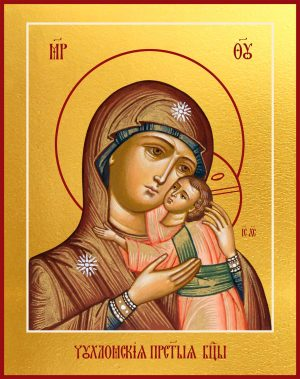купить икону Чухломская икона Божьей Матери