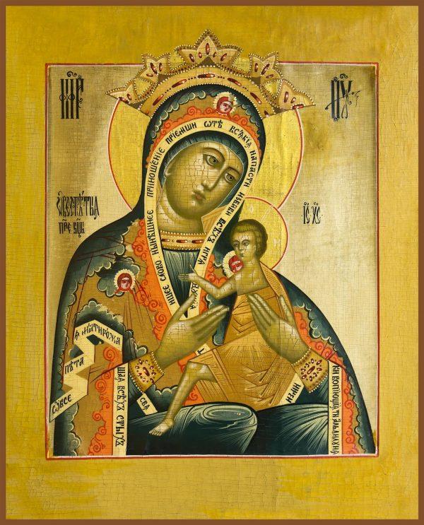 Купить Арапетскую икону Божией Матери