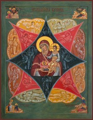 купить икону Неопалимая Купина Божией Матери